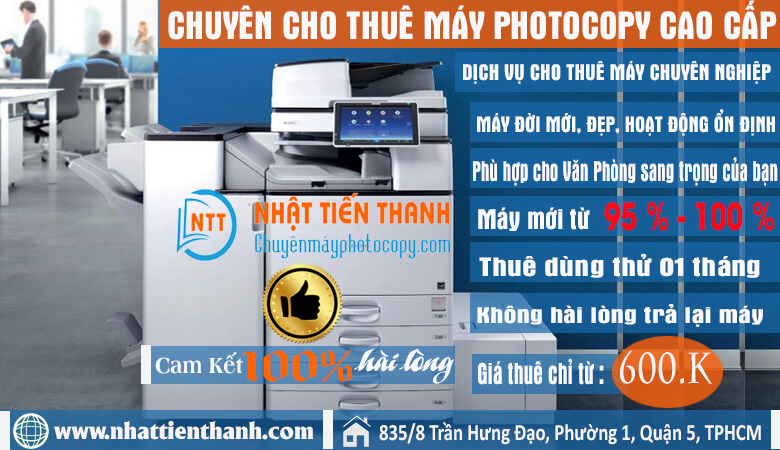 cho-thue-may-photocopy-ricoh-tai-tphcm
