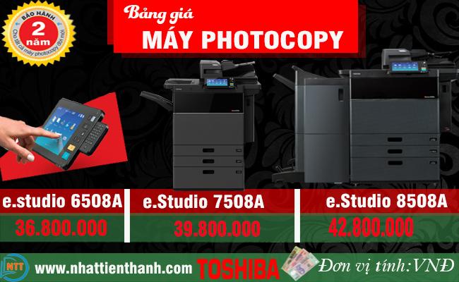 gia-may-photocopy-cong-nghiep