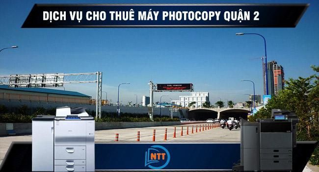 thue-may-photocopy-quan-2-tphcm
